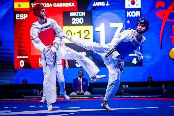 کره جنوبی به عنوان قهرمانی رسید، ایران در مکان یازدهم نهاده شد