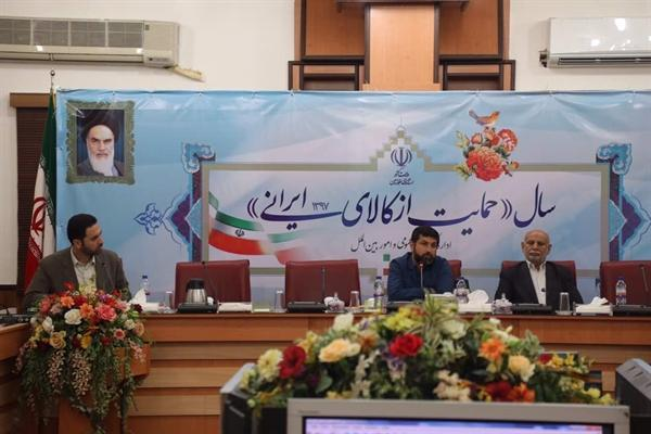 اختصاص اعتبار استانی به زیرساخت های گردشگری خوزستان