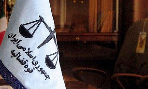جزئیات خودسوزی مقابل یکی از واحدهای قضایی تهران