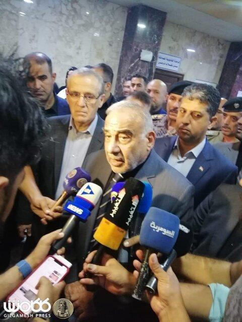 ورود عبدالمهدی به کربلا، اعلام سه روز عزای عمومی
