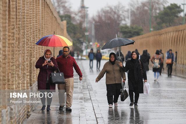 باد و باران مهمان اصفهان می شود